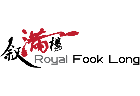 Royal Fook Long