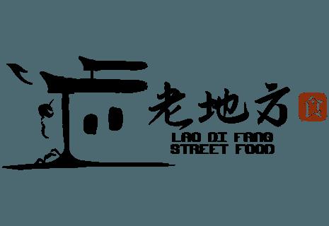 Lao Di Fang Street Food