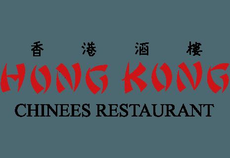 """Chinees-Indisch Restaurant """"Hong-Kong"""""""