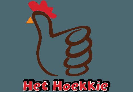 Cafetaria Het Hoekkie