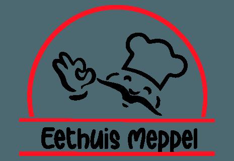 Eethuis Bakkerij Meppel