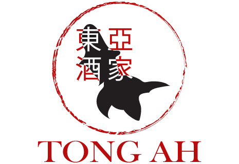 Restaurant Tong Ah-avatar