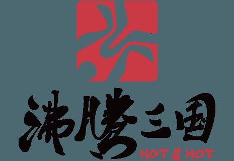 Chinese Fondue Hot&Hot