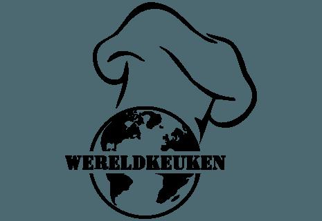 Wereldkeuken Hoogwoud