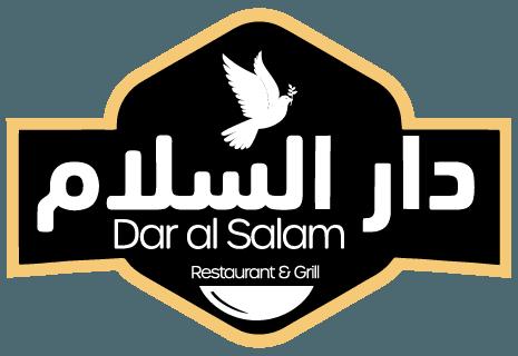 Restaurant & Grillroom Dar Al Salam
