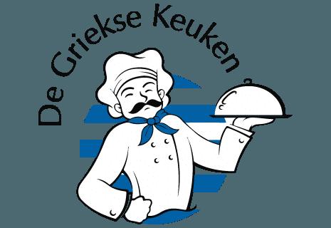 De Griekse keuken