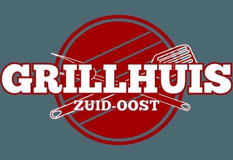 Grillhouse Zuidoost
