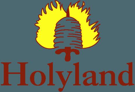 Israelisch Restaurant Grillroom Holyland