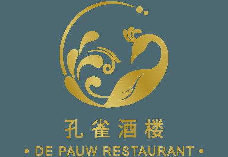 """Chinees Indisch Restaurant """"De Pauw"""""""