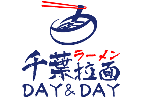 Ramenbar Day & Day