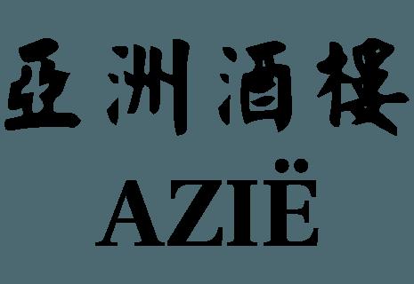 Chinees Indisch Restaurant Azie