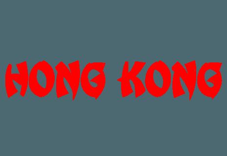 Chinees-Indisch-Japans Restaurant Hong Kong