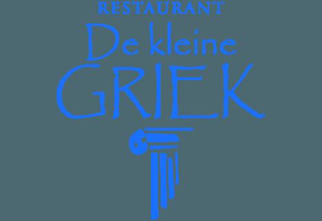 Restaurant de kleine Griek