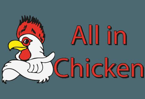 All in Chicken