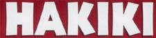 Hakiki Doner logo