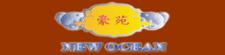 New Ocean logo