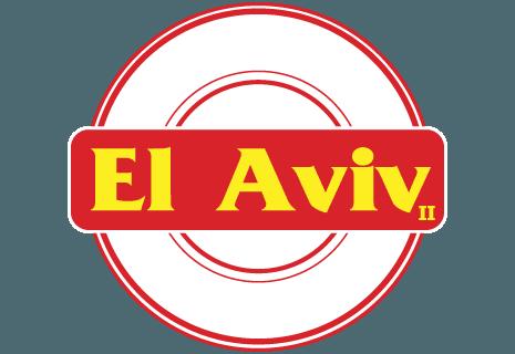 El Aviv II