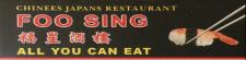 Foo Sing logo