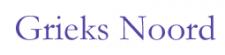 Grieks Noord logo