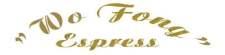 Wo Fong logo