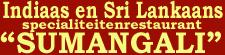 Eten bestellen - Sumangali