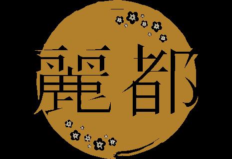 Chinees Restaurant Lai-Do