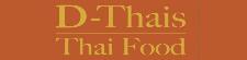 Restaurant D-Thais logo