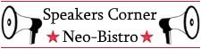 Restaurant Speakers Corner logo