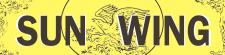 Sun Wing logo