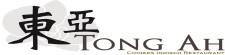 Tong Ah Nuenen