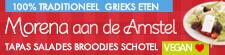 Morena aan de Amstel logo