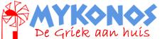 Eten bestellen - Mykonos - De Griek