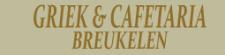 Griek & Cafetaria Breukelen