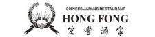 Eten bestellen - Hong Fong