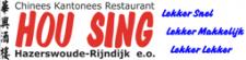 Hou Sing logo