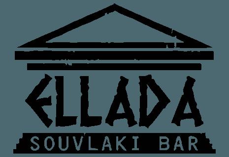 Ellada Souvlaki Bar-avatar