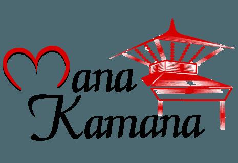 Manakamana - Indyjska Restauracja-avatar