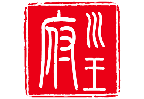 Chuan Spicy Sichuan Restaurant-avatar