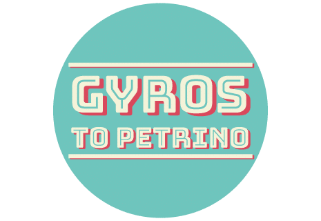 Gyros To Petrino